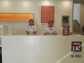π Hotel (Xi'an Railway Station)