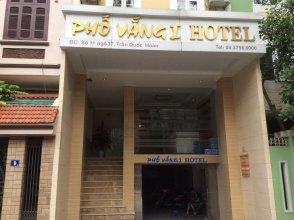 Phố Vắng 1 Hotel
