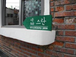 Seochon B&B Suran