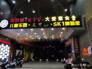 Today Inns Jiangxi Xinyu Baoshi Avenue