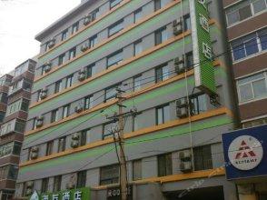 Hi Inn Shenyang Fengtian Street