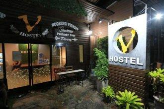 Koh Tao V Hostel