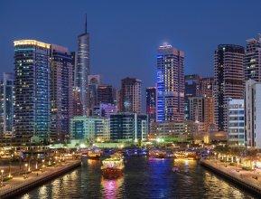 Отель Stella Di Mare Dubai Marina