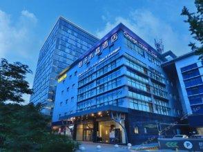 Crystal Orange Hotel (Suzhou Jinji Lake International Expo Centre)