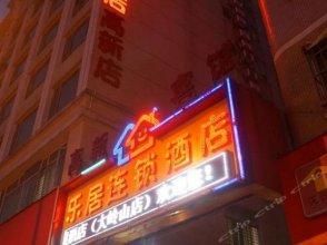 Leju Chain Hostel (Dongguan Dalingshan)