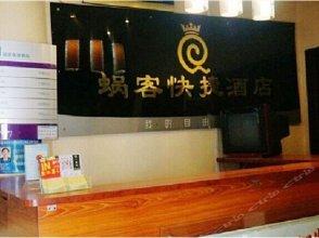 Woke Express Hotel Xi'an