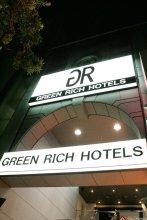 Green Rich Nishitetsu Ohashi Ekimae