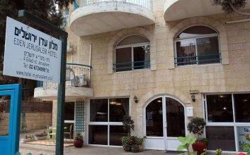 eden jerusalem hotel