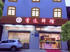 Shouxuan Inn