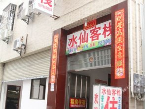Shuixian Inn