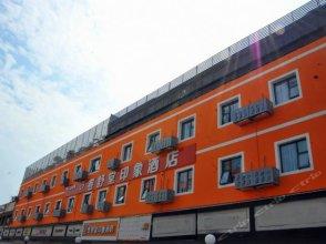 Juan Shu Tang Impression Hotel