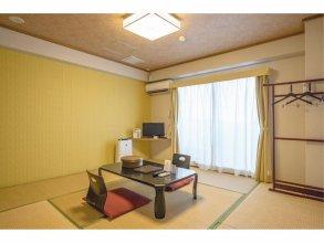Hotel Century Miyazaki