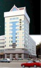 Rich Hotel - Beijing
