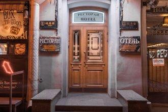 Гостиница Невский Форум