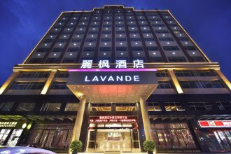 Lavande Hotels·Zhongshan Dachong