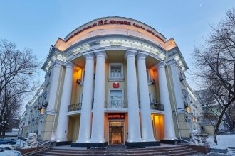 Отель Soluxe Hotel Almaty