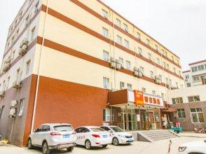 Home Inn (Beijing Shunyi Center Metro Station)