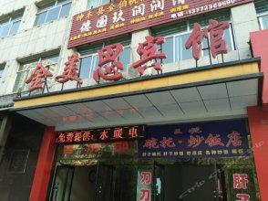 Jinmeisi Inn