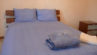 Novii Arbat Apartments