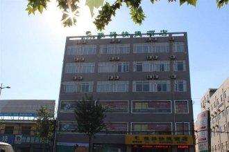 Xi'an Yayi Express Hotel