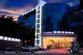 Kyriad Marvelous Hotel No 2 QianjinRoad Baoan Shenzhen