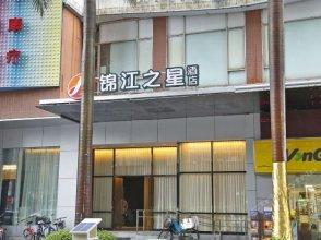Jinjiang Inn Select Shenzhen Huanggang Port Imperi