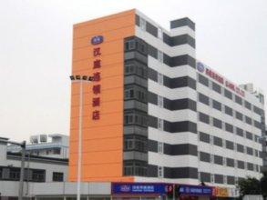 Hanting Express Shenzhen Bao'an Airport Fuyong Branch