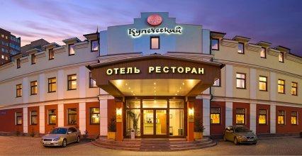 Бизнес-отель Купеческий