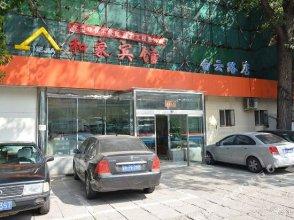 Hejia Inn Beijing Baiyun Road