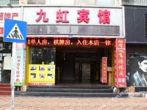 Jiuhong Fashion Hostel