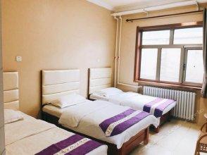 Beijing Shidu Kangleyuan Hostel