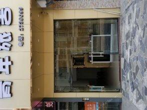 Zhaoqing International Youth Hostel