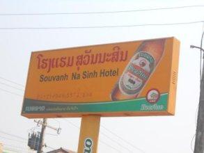 Souvannasinh Hotel