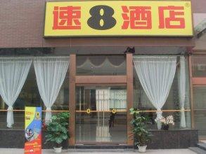 Super 8 Xian He Ping Men