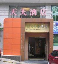 Tiantian Hotel
