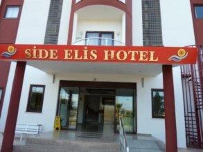 Side Elis