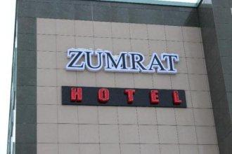 Отель Zumrat