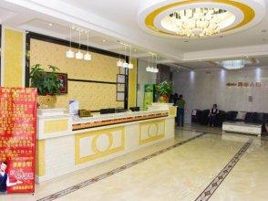 Shenzhen Lanyuan Boutique Hotel