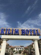Kilim Apart Hotel