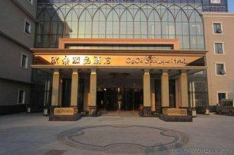 Ji Hotel Shanghai Chuansha Chengnan Road