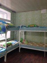 Green Flat Hostel On Moskovsky