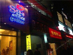 Xiuyuan Business Hotel
