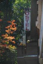 Apart Hotel Sova