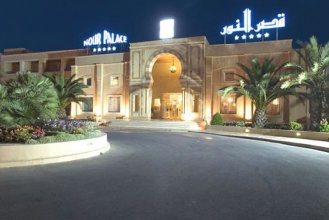 Nour Palace Thalasso And Spa All Inclusive