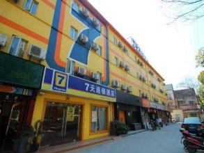 7 Days Premium Shanghai Tianshan Road Branch