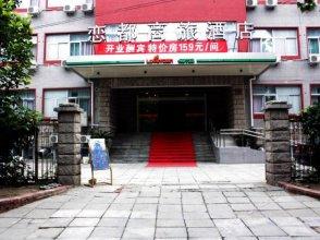Lovetown Hotel-Bai Wan Zhuang