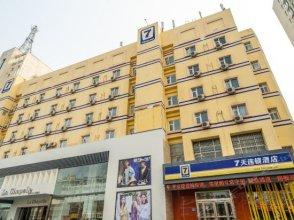 7 Days Inn (Xinxiang Renmin Road People's Park)