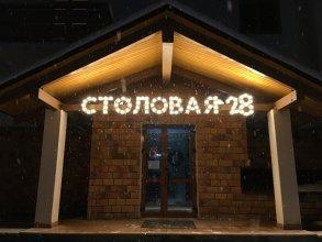 Отель 28