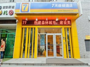 7 Days Inn - Xian Railway Station East Plaza Branch