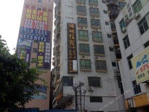 Tangming Hostel